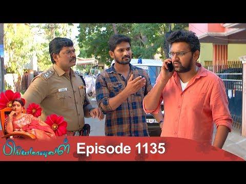 Priyamanaval Episode 1135, 04/10/18 - YouTube