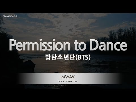 Download [짱가라오케/노래방] 방탄소년단(BTS)-Permission to Dance [ZZang KARAOKE]