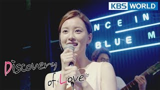 Video Discovery of Love | 연애의 발견 EP 3 [SUB : KOR, ENG, CHN, MLY, VIE, IND] download MP3, 3GP, MP4, WEBM, AVI, FLV April 2018