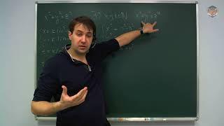 Занятие 19 Общие диофантовы уравнения