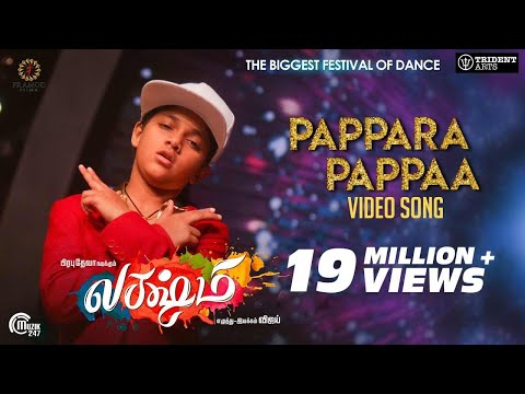 Lakshmi | Pappara Pappaa | Full Video Song | Prabhu Deva, Ditya Bhande | Vijay | Sam CS | Praniti