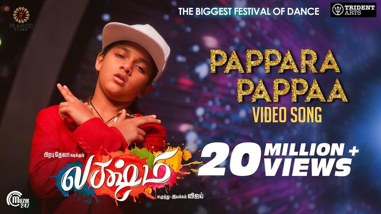 lakshmi full movie 2018 free download in tamilrockers
