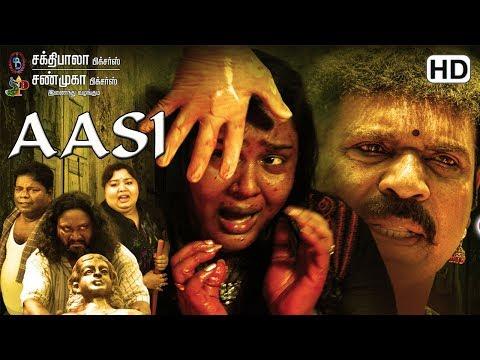 ஆசி புதிய தமிழ் திகில் சினிமா || Latest TAMIL HORROR MOVIE AASI || HD