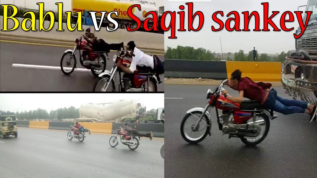 New Race Saqib Sankey Vs Bablu Two Races Videos By Ustad Bali X