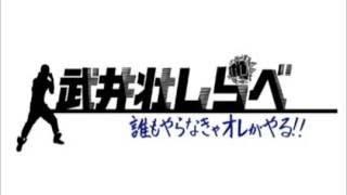 宮田聡子さんが小栗旬と山田優の家を訪れると なんとそこに武井壮がいた...