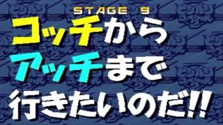 (説明!!) ビシバシスペシャル2 ハイパーモード全プレイ