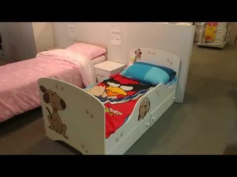 HOFF распродажа/кровати, диваны