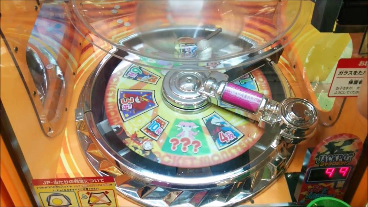 amusement arcade!token game!ゲームセンターに連れてって~ポケモン