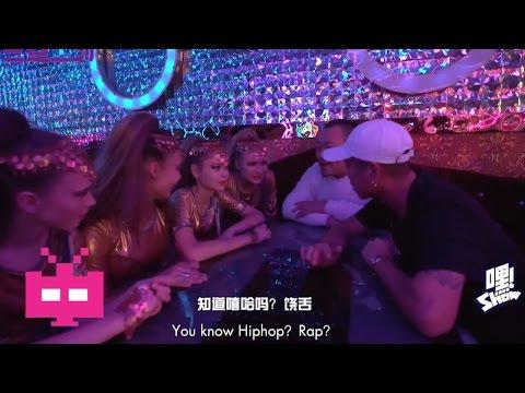 INNER MONGOLIA 内蒙 HIP HOP SHORT DOCUMENTARY 中国大舌头!内蒙的饶舌!可汗Swag!