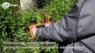 видео Магазин электрического сопротивления Sonel (МС6 01/2) MC-6-01/2 от компании Элиз по цене 91000 руб.