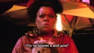 Сообщество трейлер 5 сезон русские субтитры