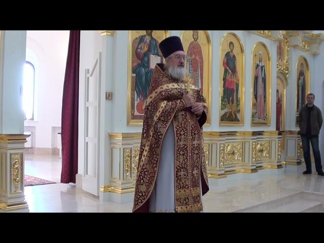 Проповедь отца Владимира в воскресный день 03.10.2021
