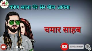 Chamar Sahab WhatsApp status video