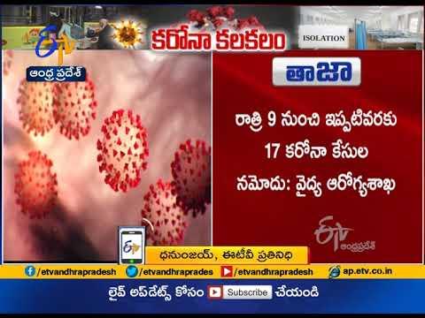 Coronavirus Updates   Cases In AP Rise To 40