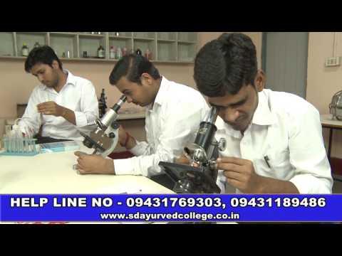 Surya Mukhi Dinesh Ayurved Medical College And Hospital | Ranchi