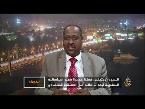 الحصاد - السودان.. خيارات الخروج من المأزق
