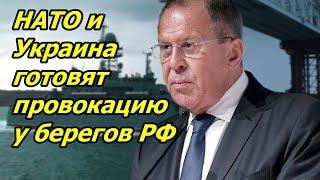 Россия не допустит учений НАТО И Украины у Крымских берегов