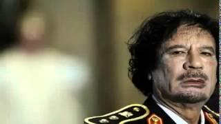Последние слова Муаммара Каддафи