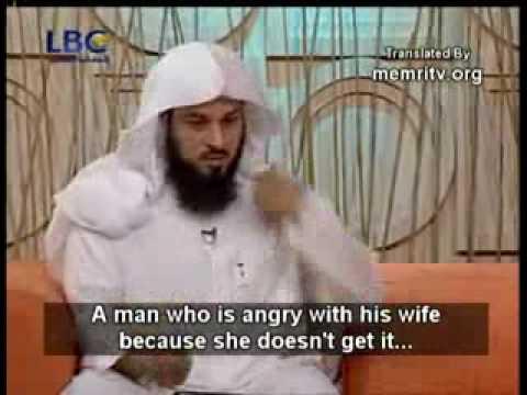 ضرب الزوجة في الإسلام مع الشيخ الدكتور محمد العريفي Youtube