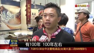 【非凡新聞】28家老店進駐美食展 嘗遍經典老味道