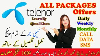 Telenor 4G All Call-SMS-Internet Packages-All in One Offers-Net Bundles Detail With Sub & Unsub Code screenshot 1