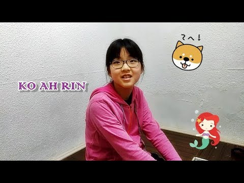 I Can Academy Interview :: Ko Ah Rin :: Week 1