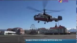 """Сочинские спасатели потушили """"Фишт"""""""