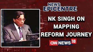 NK Singh: Reforms Undertaken Today Will Have Multiplier Effect Down The Line   News Epicentre