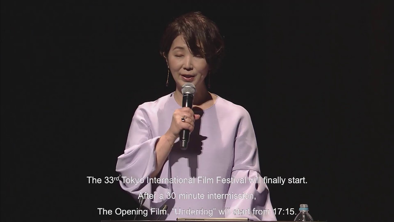 第33回東京国際映画祭 オープニングセレモニーのオープニングアクト