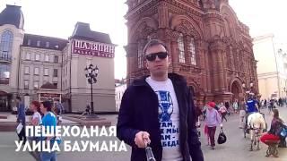 видео Видео город Казань достопримечательности