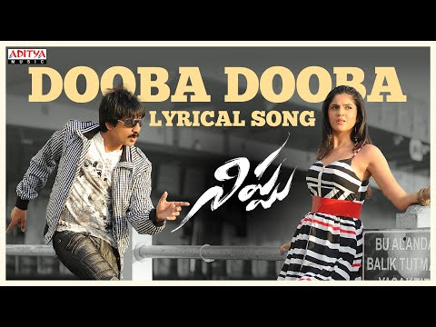 nippu-full-songs-with-lyrics---dooba-dooba-song---ravi-teja,-deeksha-seth,-rajendra-prasad