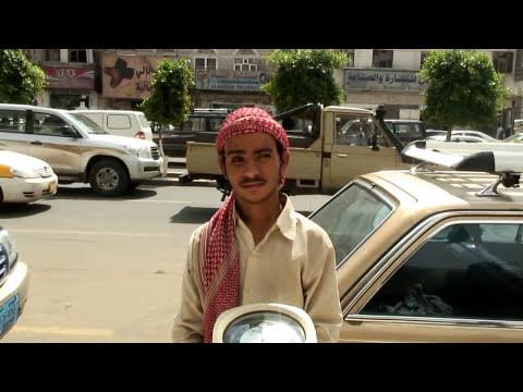 Yemen Sana'a Down Town Trip
