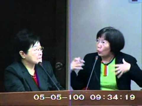 2011-05-05 陳節如 發言片段, 第7屆第7會期社會福利及衛生環境委員會第22次全