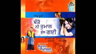 Mintu Dhuri - Banto Ni Rumaal Bhull Gayi - Title Song