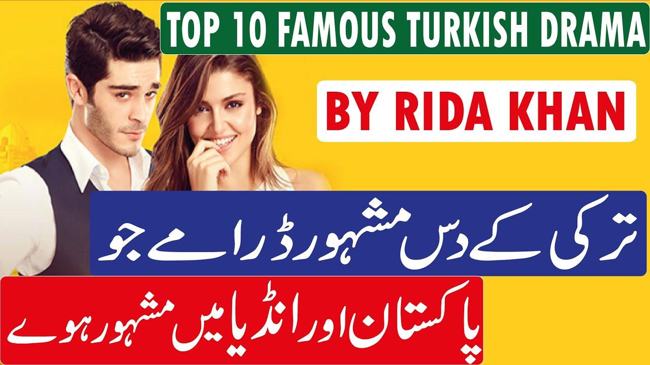 Top 10 Turkish Dramas In Pakistan/India 2019 || Famous Turkish Drama In  Urdu/ Hindi
