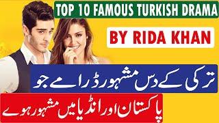 Urdu 1 Dramas List 2018