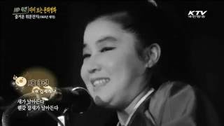 [추억의 가수] 간드러지는김세레나의 '새타령'