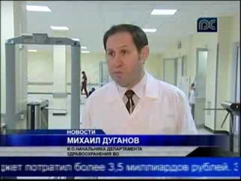 Вологодской областной детской больнице не хватает врачей