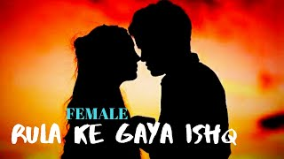 "Hi Guys.... I try to sing ""Rula ke gaya ishq tera ""please listen this song till the end .I hope you enjoy to listening this song #rulakegayaishq#tiktokartist This song is ..."