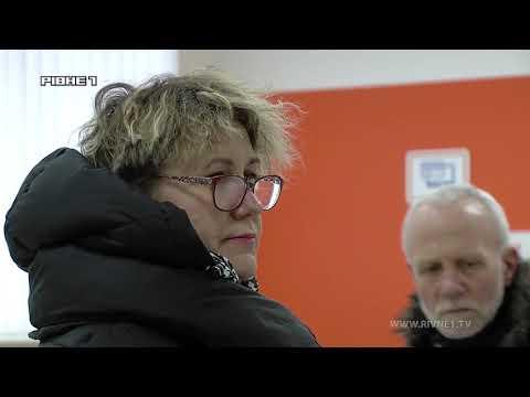TVRivne1 / Рівне 1: На Рівненщині відкриють ще один центр обслуговування клієнтів
