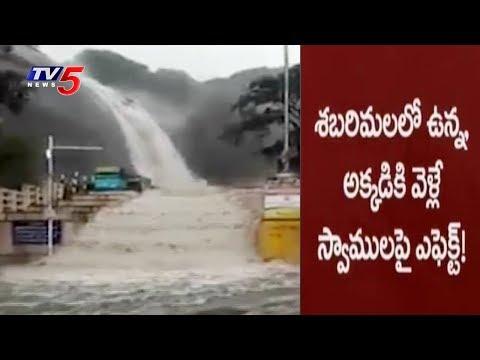 భయంకరమైనా వర్షం | Cyclone Ockhi Effect | Daily Mirror | TV5 News