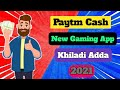 New Paytm Cash Loot Earning Application 2021   Earn Paytm Cash By Playing Easy Games