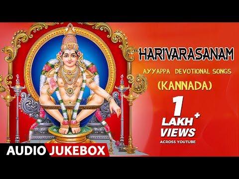 Harivarasanam | KJ Yesudas,SPB | Ayyappa Swamy Bhakthi Geethegalu | Kannada Devotional Songs