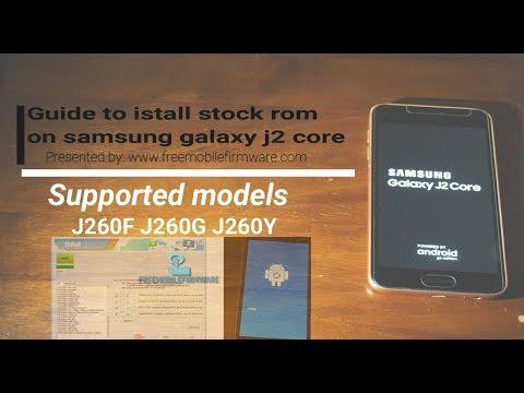 Flash samsung galaxy J2 Core Oreo 8 1 0 J260F J260G J260Y - YouTube