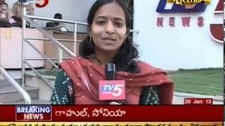 Akshaya Patra 20.01.2013 (TV5)