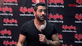 بالفيديو.. أحمد فلوكس: كنت خايف من وقفة المسرح