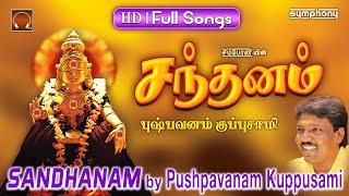 சந்தனம் | புஷ்பவனம் குப்புசாமி | Ayyappan Songs | Sandhanam