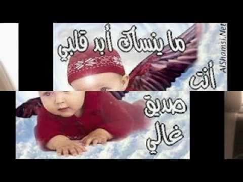 chanson khsara fik cheb khaled