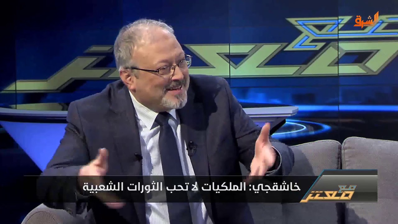 اخر لقاء للكاتب الصحفي #جمال_خاشقجي مع الإعلامي #معتز_مطر قبل اختطافه علي #قناه_الشرق