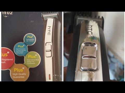 HTC TRIMMER